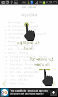 Screenshot of Gujarati Pride Gujarati eBooks