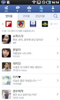 Screenshot of 앱톡톡 AppTalkTalk