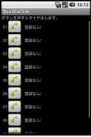Screenshot of QuickDial Lite