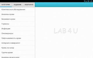 Screenshot of LAB4U