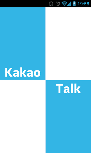 KakaoTalk主題:全息光