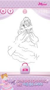 미미 스케치북 1 - 프린세스 미미 이미지[3]