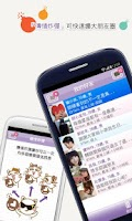 Screenshot of JuMe 交友