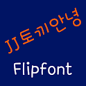 Jjhellorabbit Korean FlipFont icon