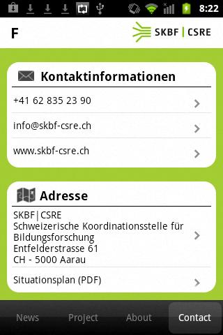 玩教育App SKBF CSRE免費 APP試玩