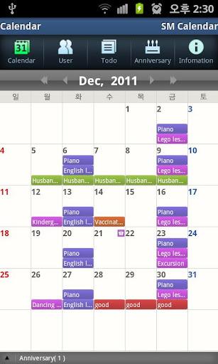 SM Calendar カレンダー 記念日