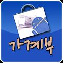 가계부2 icon