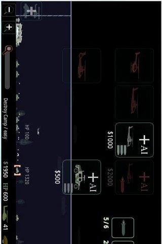 Heli One: Ground Combat