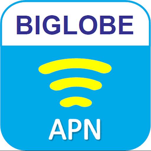 工具のBIGLOBE APN 設定 LOGO-記事Game