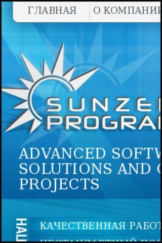 SUNZERO PROGRAMS
