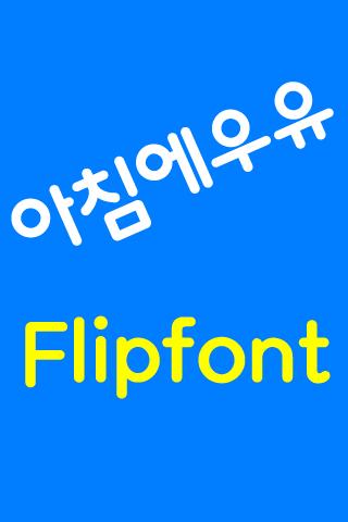 LogMorningmilk™ Korean Flipfo