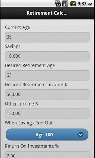 Justin's Financial Calculator