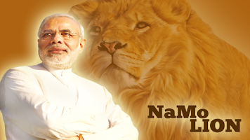 Screenshot of NaMo Lion