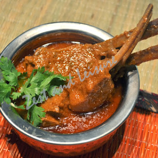 Lamb/Goat Curry