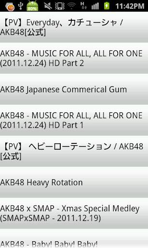 AKB48動画