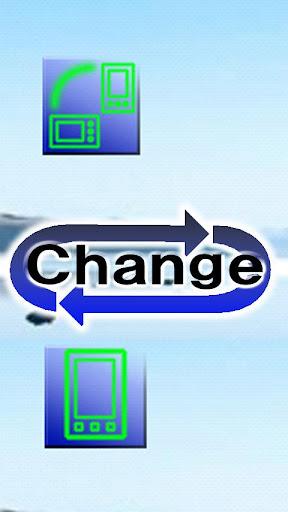 シンプルな画面自動回転切り替えウィジェット