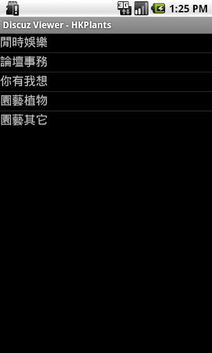 HKPlants Viewer