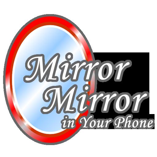 魔鏡魔鏡我最靚 LOGO-APP點子