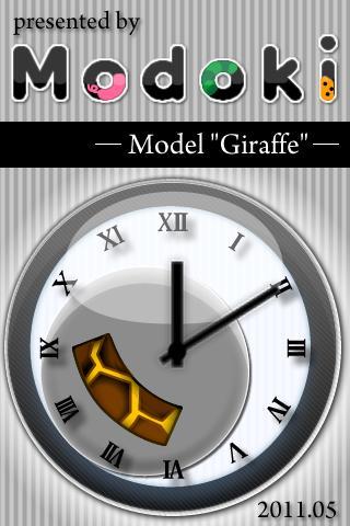無料个人化AppのModokiClock ModelGiraffe|記事Game