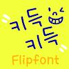 TYPOGiggle Korean Flipfont