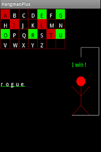 Hangman Plus - screenshot