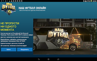 Screenshot of NF GO!
