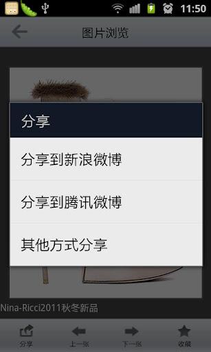 【免費生活App】鞋季-APP點子