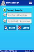 Screenshot of Jain Temples on GPS Map