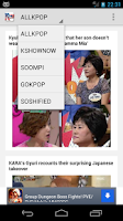 Screenshot of Kpop News Reader