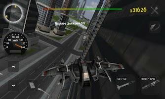 Screenshot of Aircraft Online