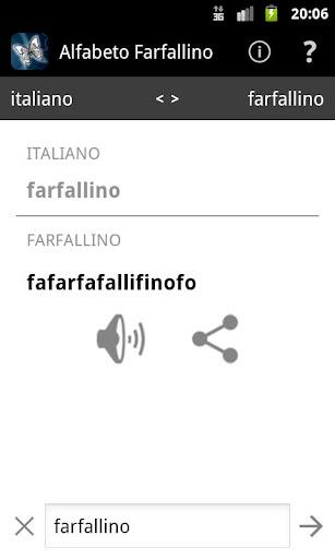 Alfabeto Farfallino