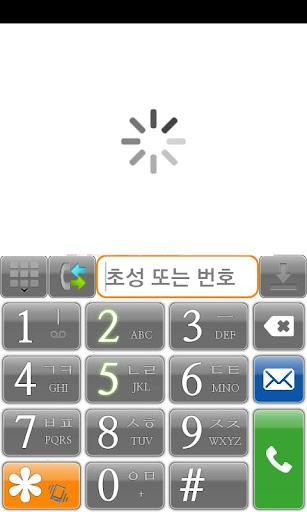 Phone Font-Naver Myeongjo B