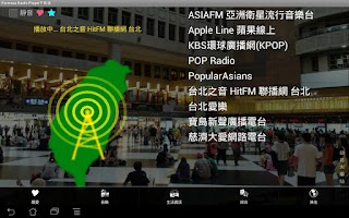 Screenshot of Formosa Radio Player Tablet
