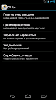 Screenshot of DVPic Демотиваторы