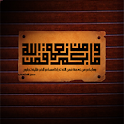 Blessings of Allah wallpaper icon