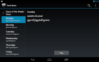 Screenshot of Tamil Basic Phrases