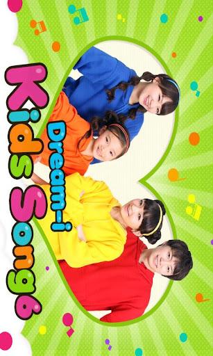 KidsSong6