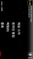 Screenshot of 총알 피하기 dodge