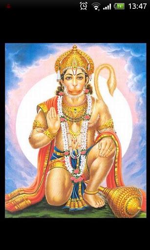 Hanuman Chalisa Illustrated