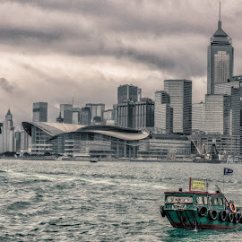 HKG STAR Ferry by Gary Chin - City,  Street & Park  Skylines