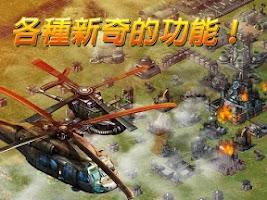 Screenshot of 二戰火線:戰警