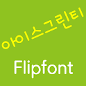 LogIcegreentea Korean FlipFont icon