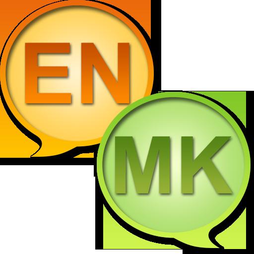 Android aplikacija English Macedonian dictionary+ na Android Srbija