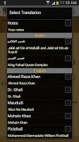 Screenshot of Holy Quran Lite القرآن الكريم