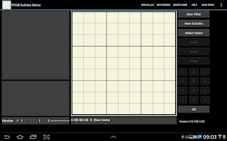 Screenshot of PCDB SuDoku Solver