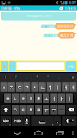Screenshot of kakao-theme_cuty bringest