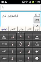 Screenshot of CleverTexting Arabic IME
