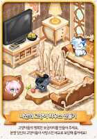 Screenshot of 고양이를 부탁해 for Kakao