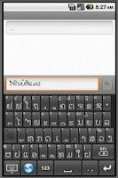 Screenshot of lao keyboard