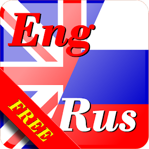 English-Russian Phrasebook. APK